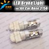 2014 new 5 sides design led brake light 3156 base bulb Osram chip led daytime running light back-up lamp