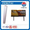 300G(9oz) 200D*300D 18*12 Banner Material For Digital Printing