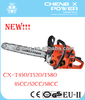 Newest design 45cc 52cc 58cc echo chain saws with EUII