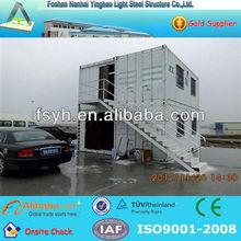 fish food transport container liquid transport container