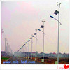 2014 hot sell MEANWELL and USA Bridgelux 20w-98w solar led street light chennai