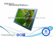 17'' LCD digital signage flexible car player display advertising retail elevator display