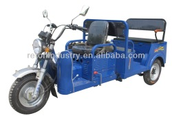 150CC China passenger three wheel motorcycle(HZ150QZK)