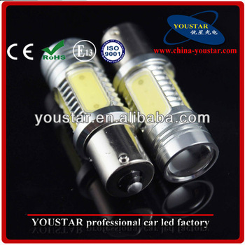 1156 7.5W led tuning light with lens