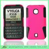 fashion combo case for vtelca F310