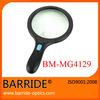 Illuminated Hand Magnifying Glass Lamp (BM-MG4129)