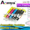 Wide Format Inkjet printer compatible ink Cartridge for Canon PFI701