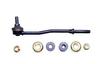 NISSAN stabilizer link TERRANO PATHFINDER 56260-0W001 56260-41G11