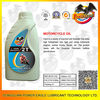 PE 2T Motorcycle Oil