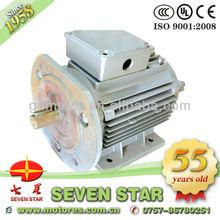 High quality basketball game machine motor