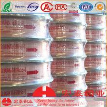 C12200 Tp2 Gree Hisense air conditioner Copper tube Coil