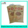 2014 Kraft laminated PP woven rice bag 50kg ,sling bag cement,cement packing kraft paper bag