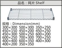 13mm DIY adjustable steel shelving storage rack shelves