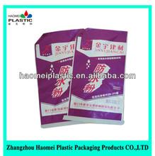 2014 kraft laminata sacchetto di riso intrecciata pp 50kg, sacchi di riso laminato, cemento sacchetto di carta le specifiche