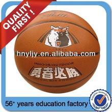 Size 7 Basket Ball