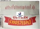 hot sell aluminum foil paper bag sharp bottom foil paper bag for chicken