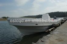 2014 NEW MODEL FISHINGBOAT PANGA 26 (FISHINGBOAT PANGA BOAT)