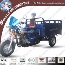 150cc three wheel motorcycle for cargo Zongshen Engine 850kgs loading