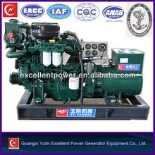 YuChai 100KW Marine Diesel Generator