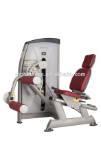 MBH MC-013 Seated Leg Curl/Strength/Gym Equipment/workout station