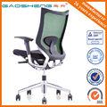 oficina silla del masaje respaldo para silla de oficina
