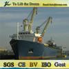 Used Floating Crane Used Crane Barge