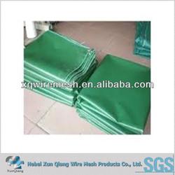 Xunqiang products PVC Cloth(manufacturer)