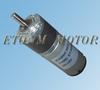22mm 12v dc micro electric motor