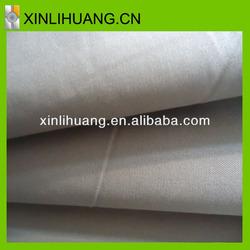 40/2x40/2x133x76 Thready Thick Cotton Fabric