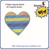 heart shaped fridge magnets 3D lenticular fridge magnet