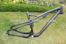 27.5er carbon frame full suspension ,mtb carbon frame 650b , carbon suspension MTB frame 650b