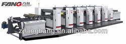 A series high-speed flexo printing machine