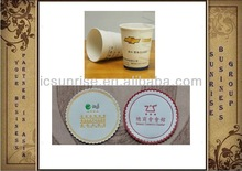 Customer Printed High Quality Paper Plates And Cups For Party
