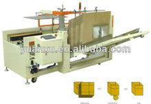 YKX-01 Carton Erector/Bottom Sealer Auto Cases Carton Erector (CE)