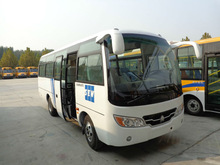 China Most Famous Brand coaster 20 seats minibus