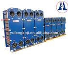 ISO 9001 certified plate type liquid to air heat exchanger