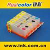 2014 New hot product! Refill cartridge/refillable cartridge/ink cartridge PGI 850 CLI851 for Canon Pixma ip 7280 MG5480 MG6380