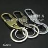 Hot fashion Zinc Alloy promotional metal key chain