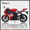 Hot sale New TJ250-21XGJ 250cc kawasaki sport touring motorcycles