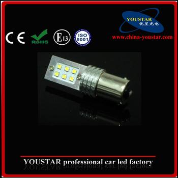1156/1157/T20S/ T20D/3156/3157 Auto 12V Brake Light Tuning Light