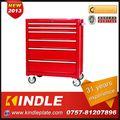 Kindle 17-Drawers 4 rodízios estável da garagem de aço ferramenta gabinete 7 armário do rolo da gaveta