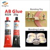 20g tube ab rubber glue lamps