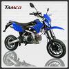 Hot sale off road motorcycle KTM125 ktm dual sport