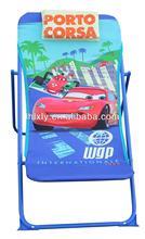 children kids lying chairs disney pixar cars