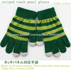 Striped acrylic touch screen gloves for iPhone