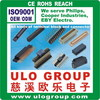 Low voltage t connector manufacturer/supplier/exporter - China ULO Group