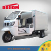 DH150ZH-5P refrigerated van for sale