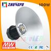 100W LED High Bay Light e40 e39 led high bay lights 70W