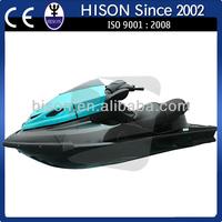 Hison manufacturing brand new new model new model jet ski