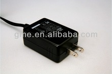 12V 1A power pack & ac to dc converter